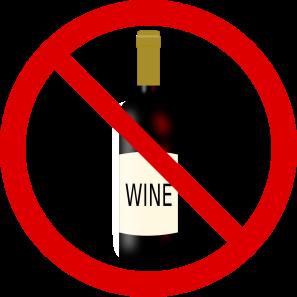 No_drink_sign-en.svg